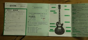 Tokai Les Paul Hang Tag002
